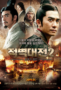 2009년 1월 넷째주 개봉영화