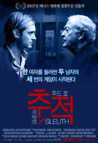 2008년 11월 셋째주 개봉영화