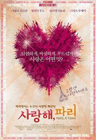 2007년 2월 첫째주 개봉영화