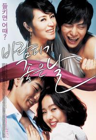 2007년 2월 둘째주 개봉영화
