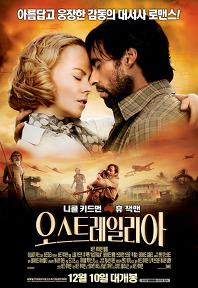 2008년 12월 둘째주 개봉영화