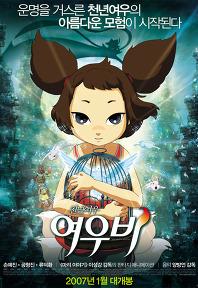 2007년 1월 넷째주 개봉영화