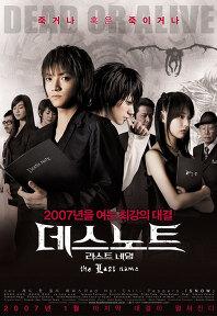 2007년 1월 둘째주 개봉영화