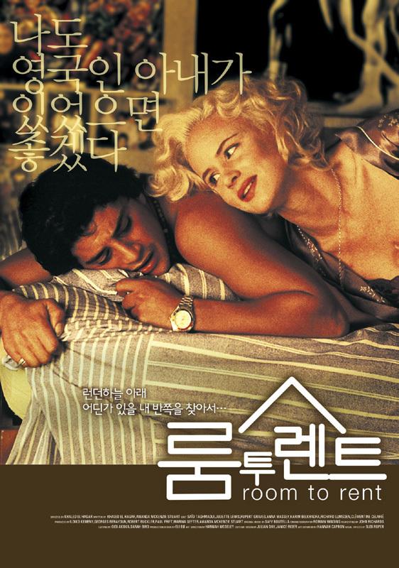 2006년 5월 둘째주 개봉영화