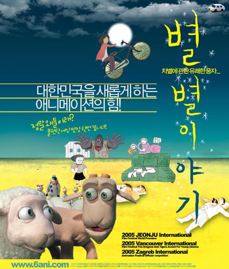 2005년 9월 넷째주 개봉영화