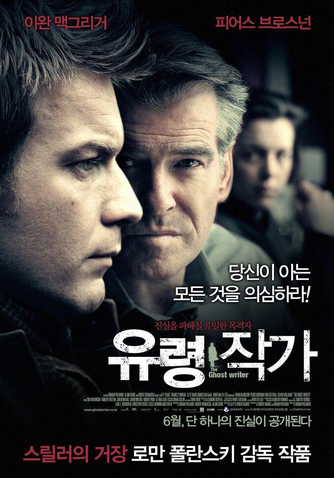 2010년 6월 첫째주 개봉영화