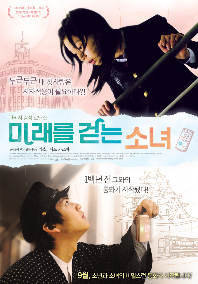 2009년 9월 셋째주 개봉영화