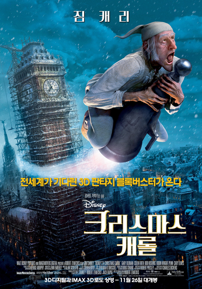 2009년 11월 넷째주 개봉영화