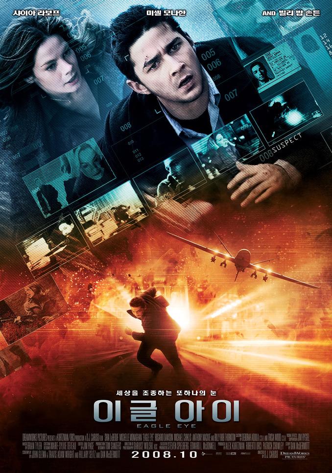 2008년 10월 둘째주 개봉영화