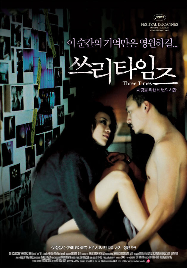 2007년 2월 셋째주 개봉영화