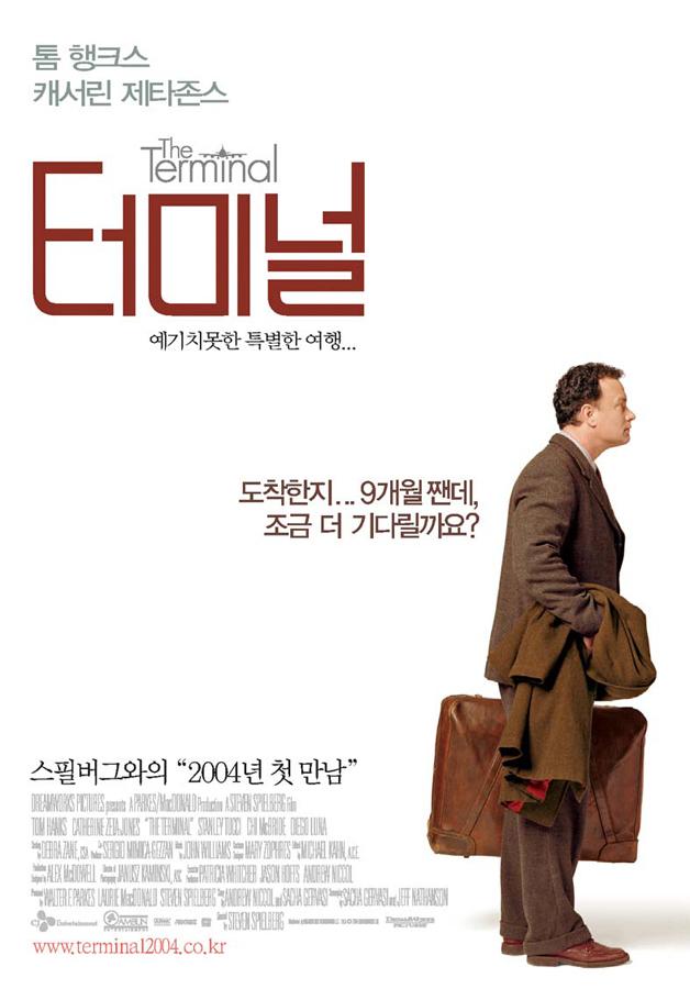 2004년 8월 넷째주 개봉영화