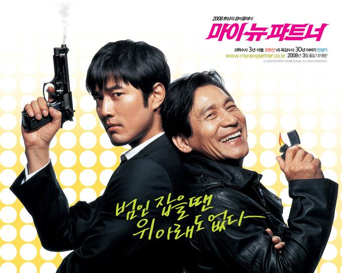 [2008] My New Partner/ 마이 뉴 파트너 - Ahn Sung Ki, Jo Han Sun (Vietsub Completed) 116F1B10AD3851A4F22A55