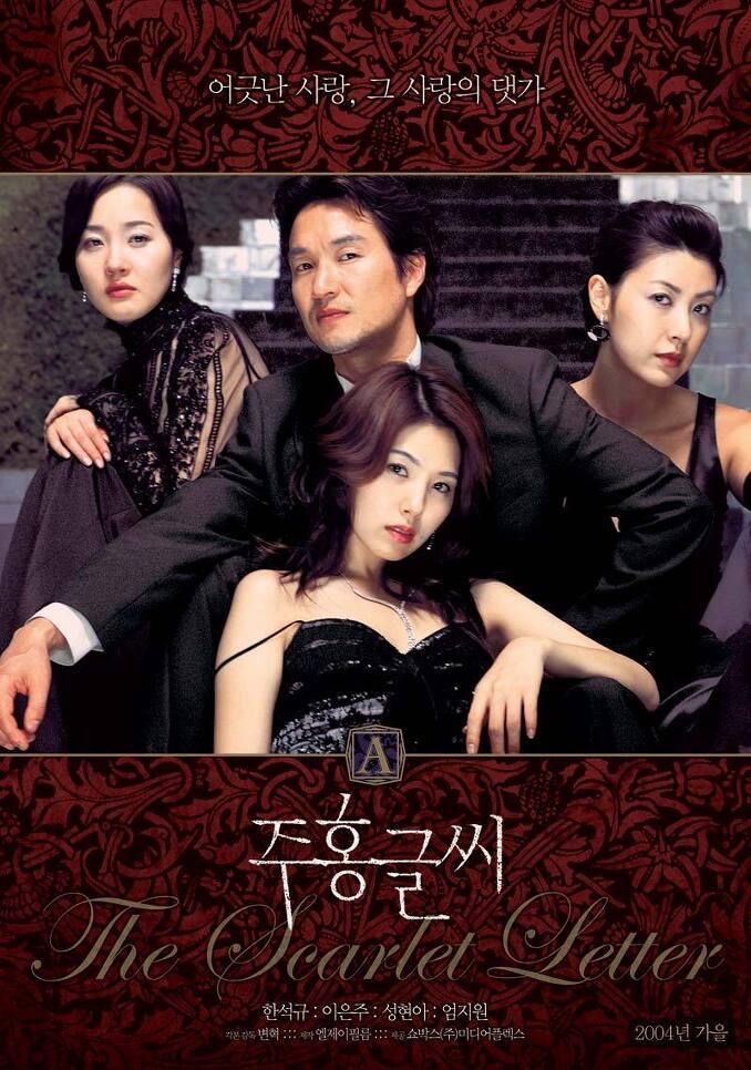 2004년 10월 다섯째주 개봉영화