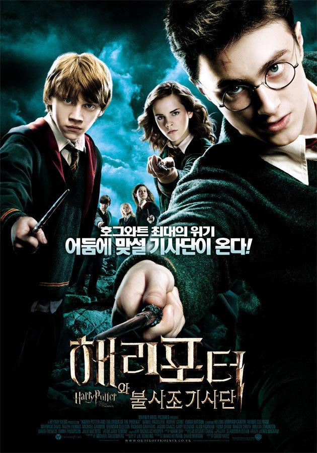 2007년 7월 둘째주 개봉영화