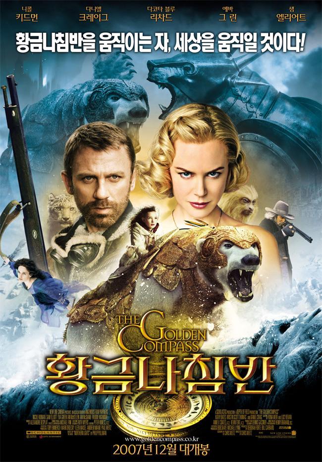 2007년 12월 셋째주 개봉영화