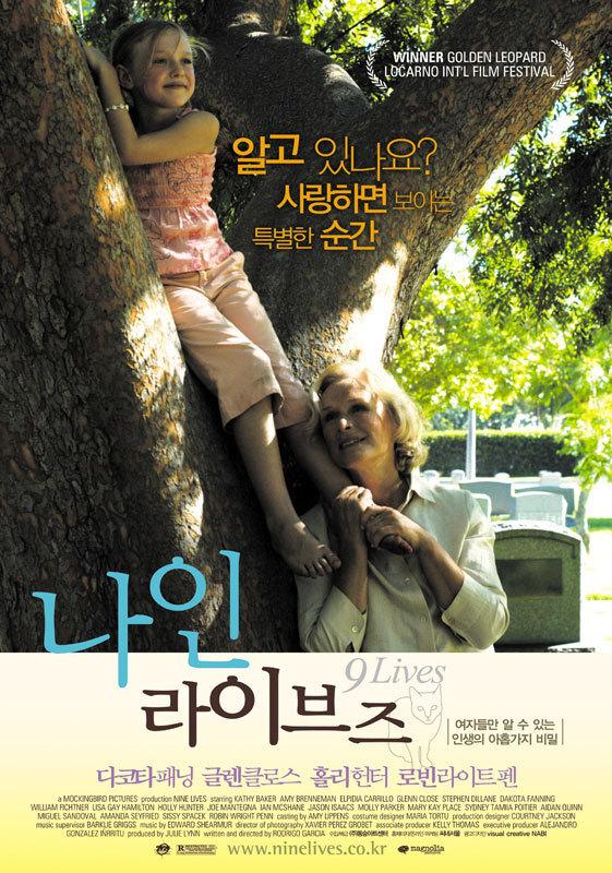 2006년 8월 넷째주 개봉영화