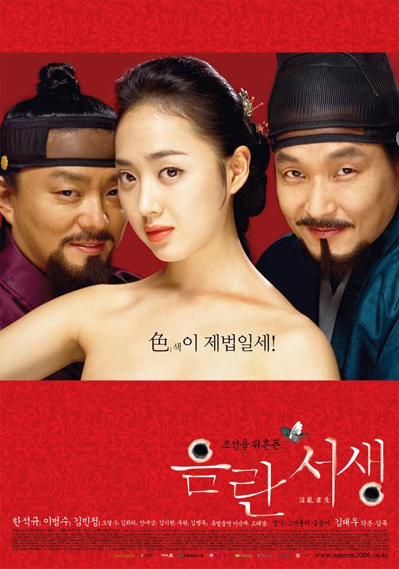 2006년 2월 넷째주 개봉영화
