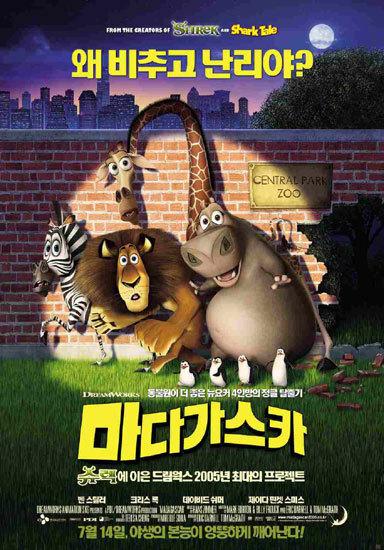 2005년 7월 셋째주 개봉영화