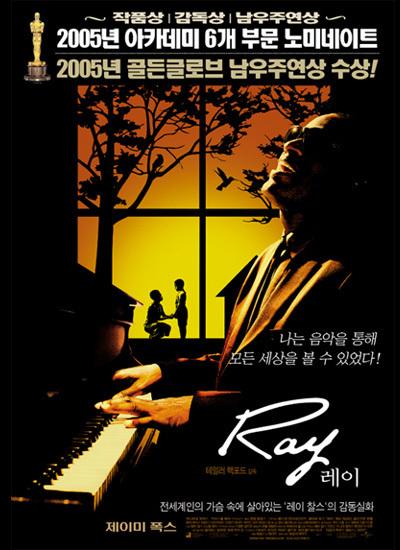 2005년 2월 넷째주 개봉영화