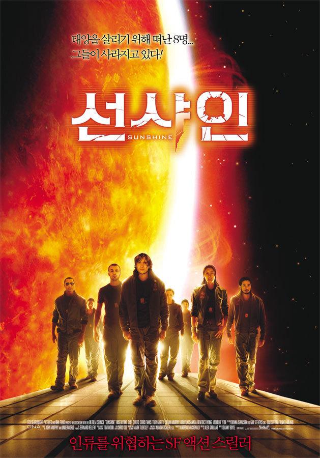 2007년 4월 셋째주 개봉영화