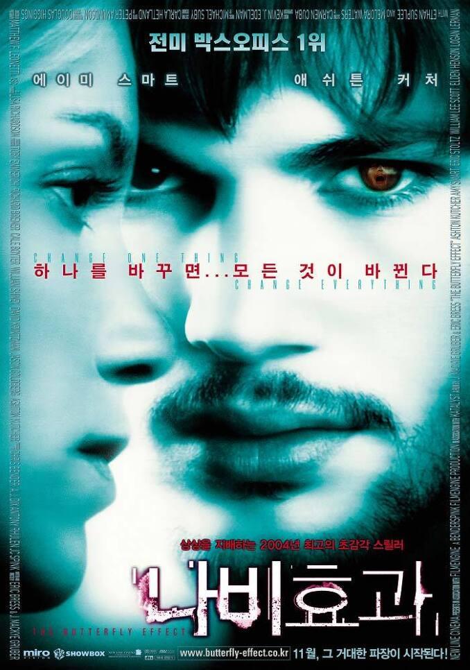 2004년 11월 셋째주 개봉영화