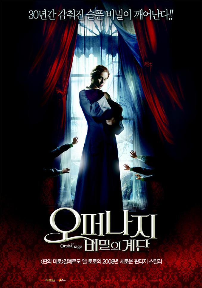 2008년 2월 둘째주 개봉영화