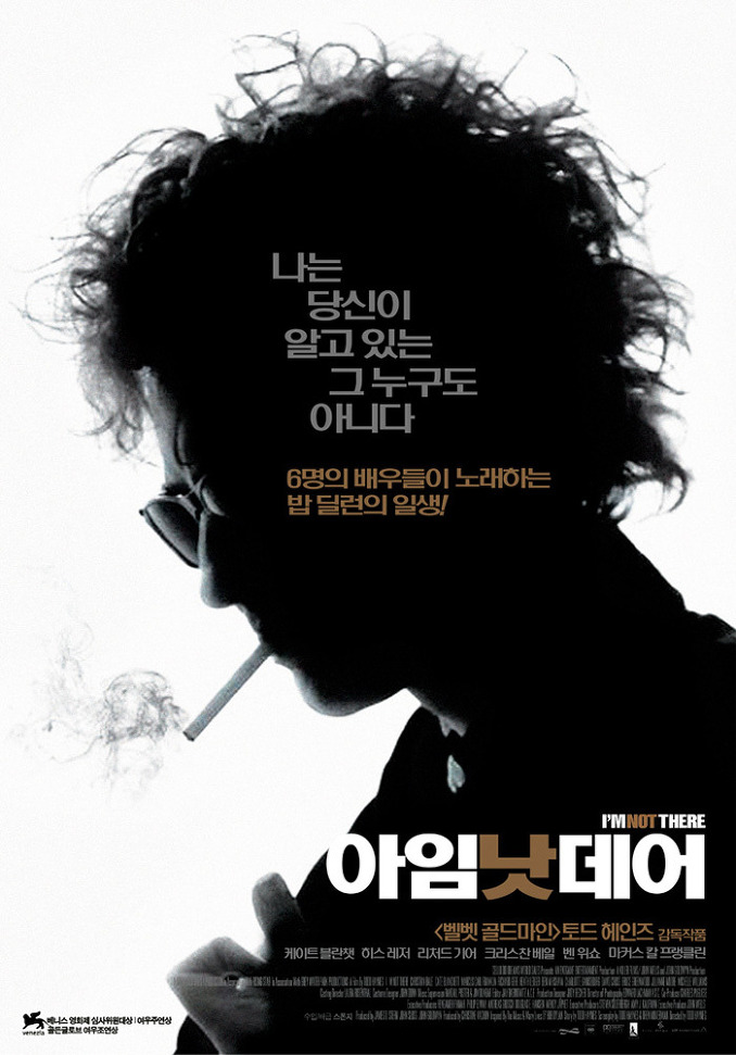 2008년 5월 다섯째주 개봉영화