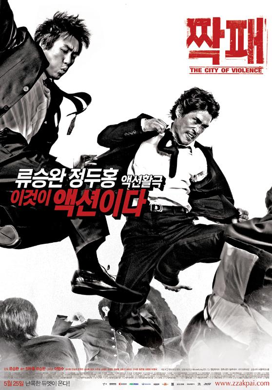 2006년 5월 넷째주 개봉영화