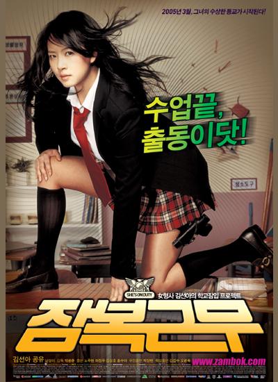 2005년 3월 셋째주 개봉영화