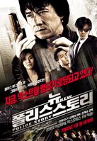 2005년 1월 넷째주 개봉영화