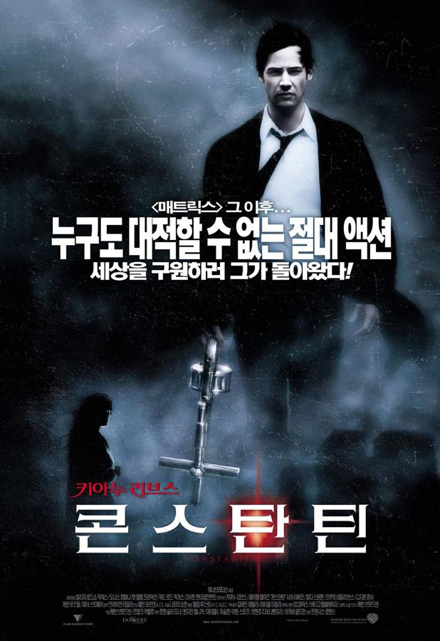 2005년 2월 둘째주 개봉영화