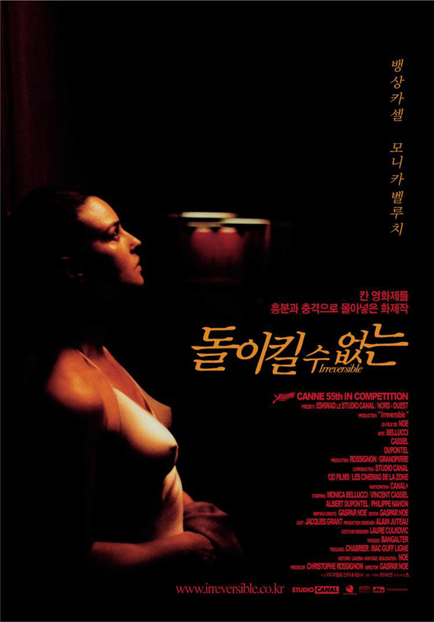 2003년 4월 첫째주 개봉영화