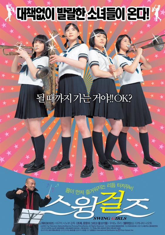 2006년 3월 넷째주 개봉영화