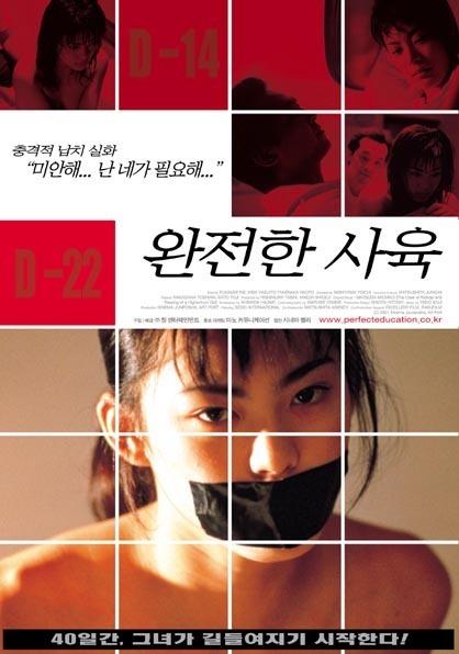 2004년 6월 첫째주 개봉영화
