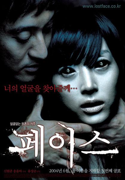 2004년 6월 둘째주 개봉영화
