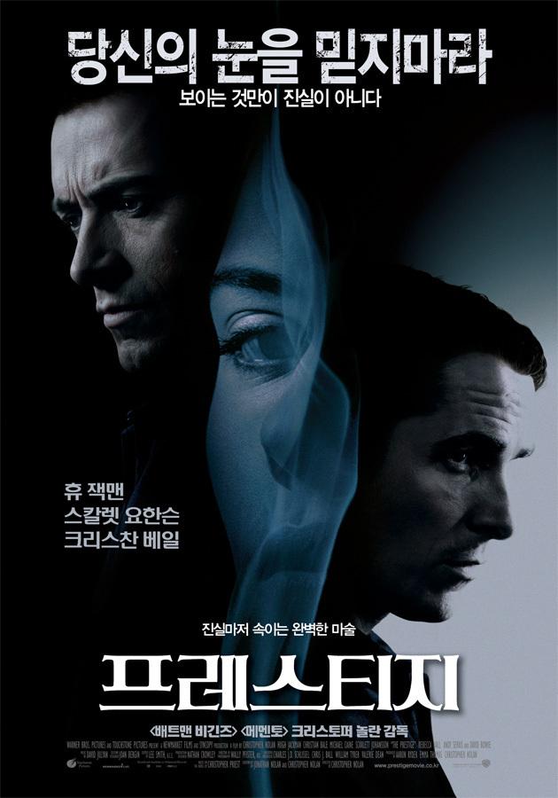 2006년 11월 첫째주 개봉영화