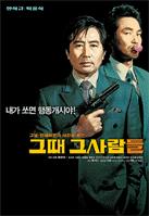 2005년 2월 첫째주 개봉영화