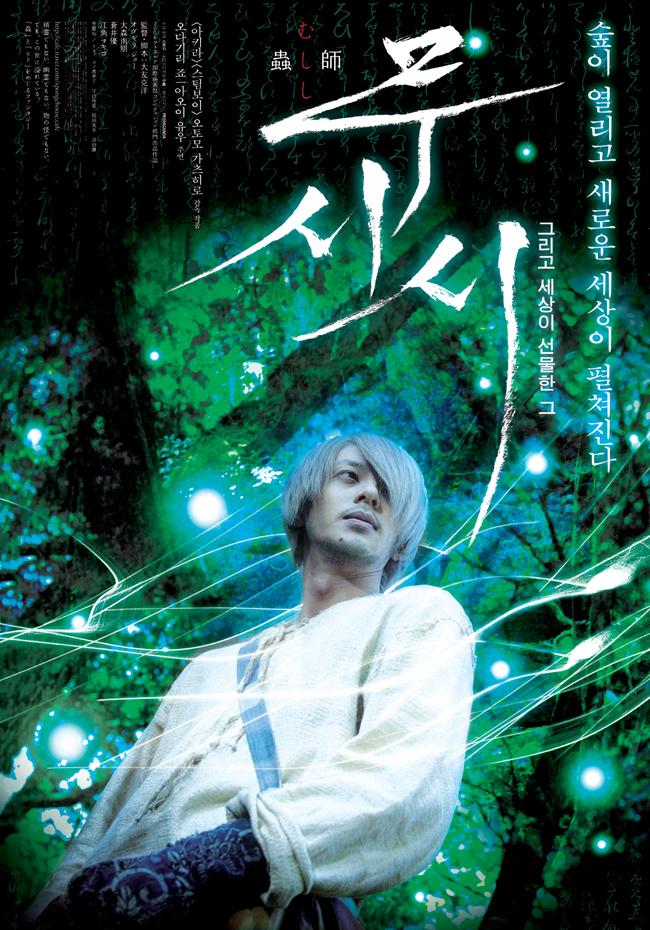 2007년 9월 셋째주 개봉영화
