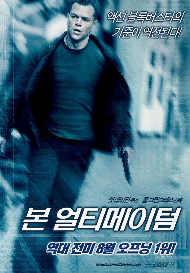 2007년 9월 둘째주 개봉영화