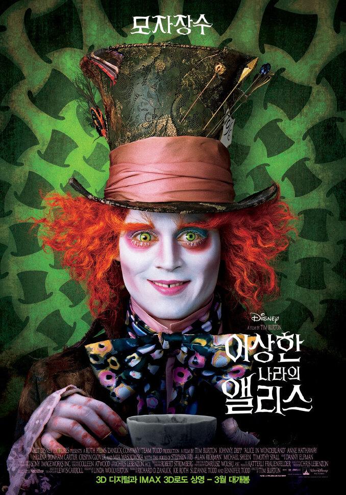2010년 3월 첫째주 개봉영화