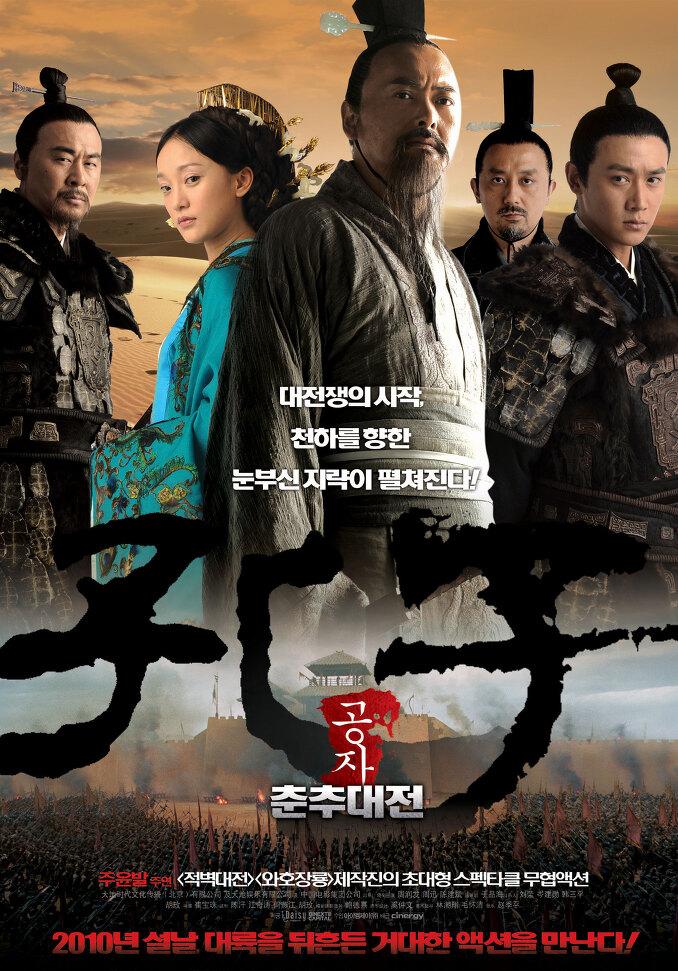 2010년 2월 둘째주 개봉영화