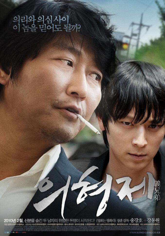 2010년 2월 첫째주 개봉영화